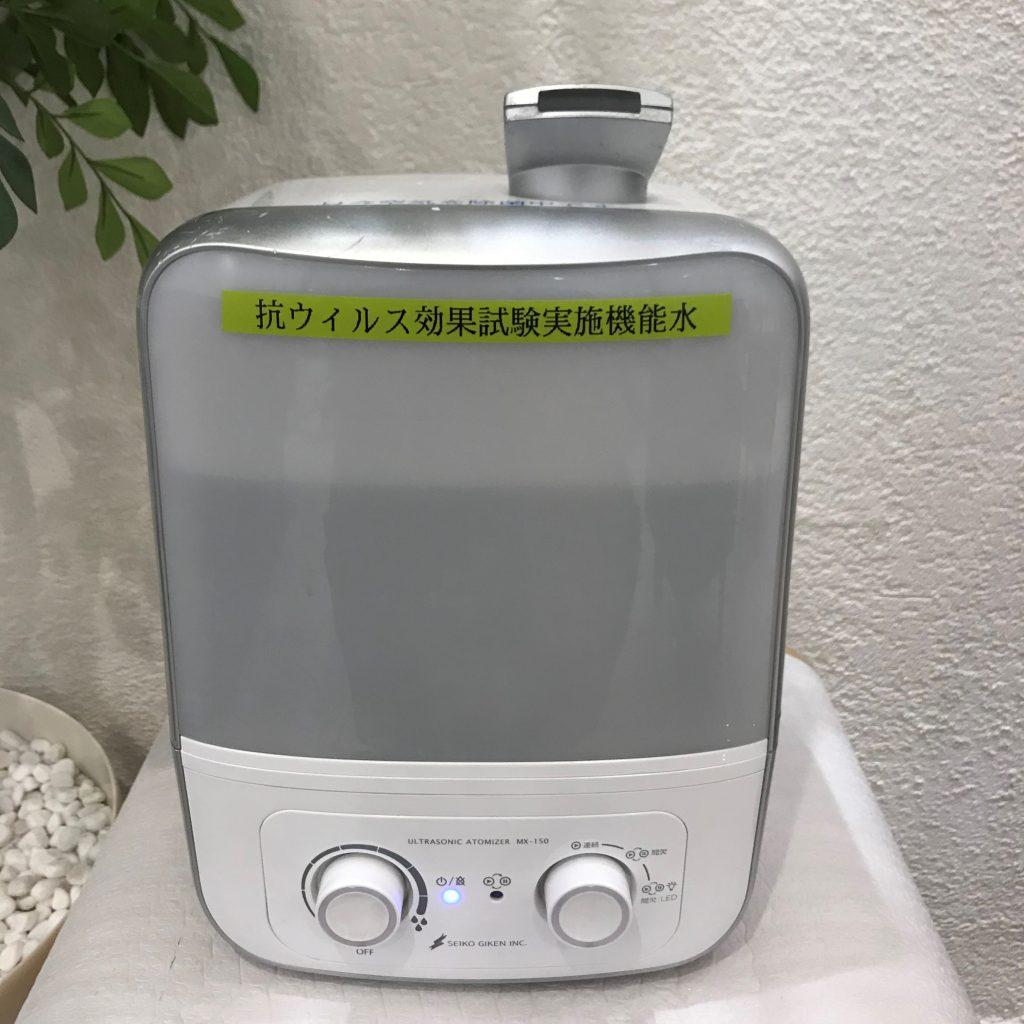 新型コロナウイルス対策強化中!!!